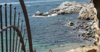 Widok na skaliste wybrzeże Tossa de mar