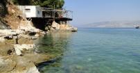 Albański Raj